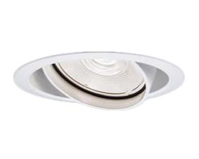 NNN66822W パナソニック Panasonic 施設照明 LEDユニバーサルダウンライト 電球色 ビーム角36度 広角タイプ HID70形1灯器具相当 LED350形 NNN66822W