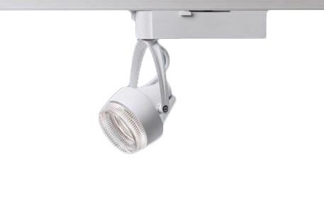 NSN05471WLE1 パナソニック Panasonic 施設照明 LEDスポットライト 電球色 配線ダクト取付型 高演色 透過セードタイプ ビーム角20度 中角タイプ HID35形1灯器具相当 LED250形 NSN05471WLE1