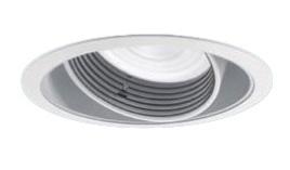 【8/25は店内全品ポイント3倍!】NTS63148Wパナソニック Panasonic 施設照明 LEDユニバーサルダウンライト 電球色 美光色 ビーム角56度 拡散タイプ 光源遮光角15度 HID70形1灯器具相当 LED350形 NTS63148W