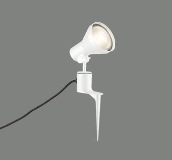 OG044141エクステリア LEDスポットライトLED電球ビーム球形対応 防雨型オーデリック 照明器具 アウトドアライト