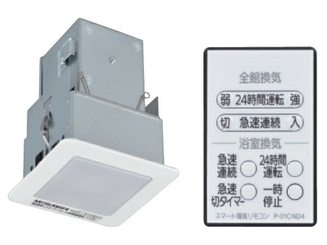 P-01CND4 三菱電機 HEMS対応 エアフロー換気システム部材 コントローラーユニット