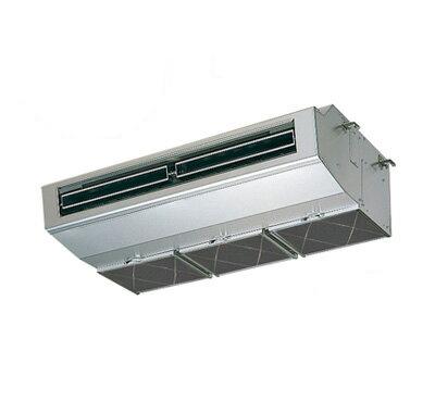 PCZ-ZRMP80HR 三菱電機 業務用エアコン 厨房用 スリムZR シングル80形 (3馬力 三相200V ワイヤード)