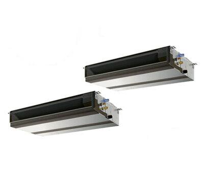 PEZX-ZRMP112DR 三菱電機 業務用エアコン 天井埋込形 スリムZR 同時ツイン112形 (4馬力 三相200V ワイヤード)