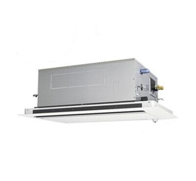 PLZ-ERMP140LER 三菱電機 業務用エアコン 2方向天井カセット形 スリムER(ムーブアイセンサーパネル) シングル140形 (5馬力 三相200V ワイヤード)