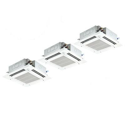 PLZT-ERP224ELER 三菱電機 業務用エアコン 4方向天井カセット形<ファインパワーカセット> スリムER(ムーブアイセンサーパネル)同時トリプル224形 (8馬力 三相200V ワイヤレス)