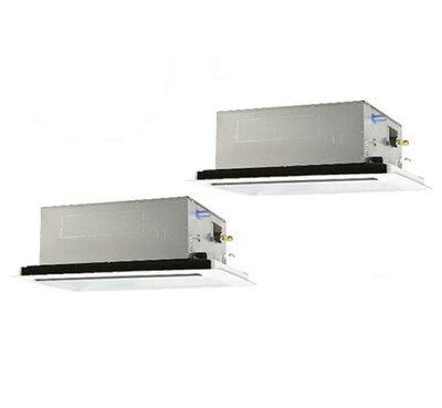 PLZX-ERMP112LR 三菱電機 業務用エアコン 2方向天井カセット形 スリムER(標準パネル) 同時ツイン112形 (4馬力 三相200V ワイヤレス)