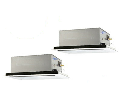 PLZX-ERMP160LR 三菱電機 業務用エアコン 2方向天井カセット形 スリムER(標準パネル) 同時ツイン160形 (6馬力 三相200V ワイヤレス)