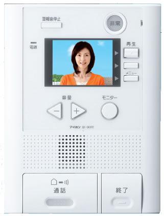 QH-6KVRT アイホン セキュリティテレビドアホン QH録画2・2 最大設置台数:玄関2 室内2 カラーモニター付住宅情報盤