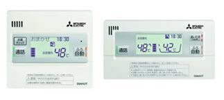 RMCB-D18SE 三菱電機 エコキュート 部材 インターホンタイプリモコンセット(180L用) RMCB-D18SE