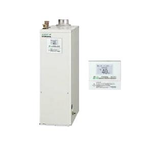 UIB-EF47RX5-S(FK) コロナ 石油給湯機器 エコフィール EFシリーズ(水道直圧式) 給湯専用タイプ UIBシリーズ 据置型 46.5kW 屋内設置型 強制排気 ボイスリモコン付属