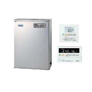 UIB-NE46HP-S-MSD コロナ 石油給湯機器 エコフィール NE-Hシリーズ(高圧力型貯湯式) 給湯専用タイプ UIBシリーズ 据置型 45.6kW 屋外設置型 前面排気 ボイスリモコン付属 高級ステンレス外装 UIB-NE46HP-S(MSD)