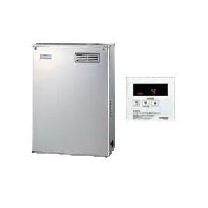 UIB-NX46R(MS) コロナ 石油給湯機器 NXシリーズ(貯湯式) 給湯専用タイプ UIBシリーズ 据置型 45.6kW 屋外設置型 前面排気 シンプルリモコン付属 高級ステンレス外装 減圧逆止弁・圧力逃し弁必要