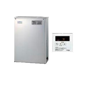 UIB-NX46R(MSD) コロナ 石油給湯機器 NXシリーズ(貯湯式) 給湯専用タイプ UIBシリーズ 据置型 45.6kW 屋外設置型 前面排気 シンプルリモコン付属 高級ステンレス外装