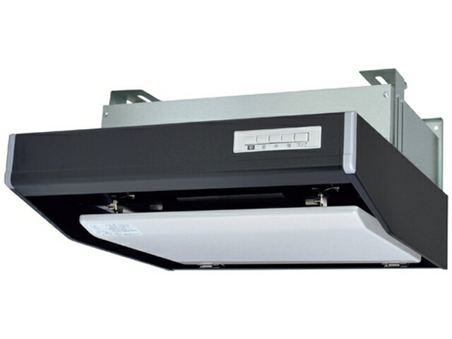 V-602SHL2-BLR-B 三菱電機 レンジフードファン フラットフード形 給気シャッター連動一体プラグ付 BL規格排気型II型 ブラック色 右排気 600mm幅