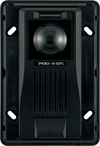 VH-KDFPL-N アイホン カラーカメラ付玄関子機