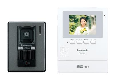 ◇VL-SE30KL 【当店おすすめ品 数量限定特価】 パナソニック Panasonic カラーテレビドアホンセット 1-2タイプ 基本システムセット 約3.5型カラー液晶 LEDライト、録画機能付き