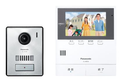 VL-SE50KP パナソニック Panasonic カラーテレビドアホンセット 2-2タイプ 基本システムセット 約5型ワイド液晶 LEDライト、広角レンズ、録画機能付き VL-SE50KP