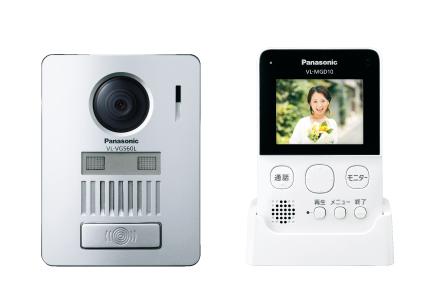 VL-SGD10L パナソニック Panasonic ワイヤレステレビドアホン1+1タイプ 基本システムセット