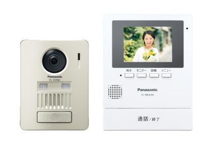 VL-SGE30KL パナソニック Panasonic モニター壁掛け式ワイヤレステレビドアホン1+1タイプ Panasonic 基本システムセット VL-SGE30KL VL-SGE30KL VL-SGE30KL, 久保田町:b053663e --- officewill.xsrv.jp