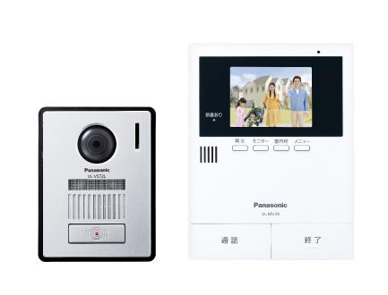 VL-SV39KL パナソニック Panasonic カラーテレビドアホンセット 2-2タイプ 広角レンズ搭載タイプ