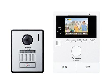 VL-SVD303KL Panasonic パナソニック Panasonic 家じゅうどこでもドアホン テレビドアホン2-7タイプ VL-SVD303KL 基本システムセット VL-SVD303KL VL-SVD303KL, 耶馬溪町:0de2596b --- officewill.xsrv.jp