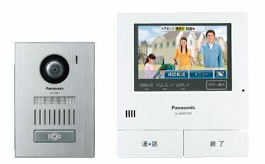 VL-SVD501KS パナソニック Panasonic VL-SVD501KS Panasonic 家じゅうどこでもドアホン テレビドアホン2-7タイプ 基本システムセット VL-SVD501KS VL-SVD501KS, Jsmile Shop:f8c42d0e --- officewill.xsrv.jp