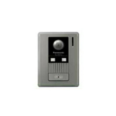 VL-V571L-S VL-V571L-S Panasonic テレビドアホン用システムアップ別売品 VL-V571L-S カラーカメラ玄関子機 広角レンズ・LEDライト・逆光補正付 Panasonic VL-V571L-S, BBR-baby 1号店:da6f1dba --- officewill.xsrv.jp