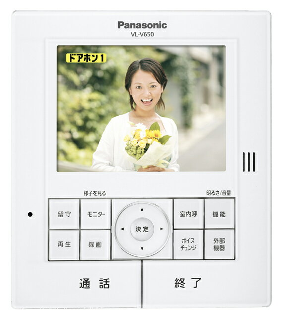 VL-V650K Panasonic VL-V650K テレビドアホン用システムアップ別売品 Panasonic 増設モニター 増設モニター VL-V650K, 八女茶の製造直売 お茶の浅野園:2e777c62 --- officewill.xsrv.jp