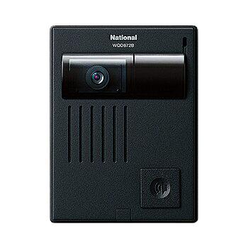 WQD872B Panasonic テレビドアホン カラーカメラ付ドアホン子器 WQD872B