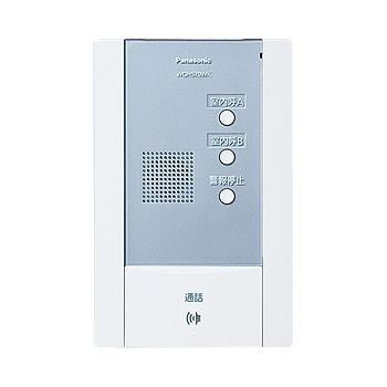 WQH570WK パナソニック Panasonic エネルギーマネジメントシステム WQH570WK WQH570W 住まいるサポ 住宅用情報モニター 住まいるサポ 3:5通話副親機 WQH570W, ブランドジェイズ:25735d19 --- officewill.xsrv.jp