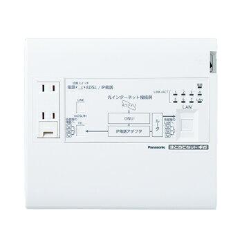 WTJ5048K パナソニック Panasonic 電設資材 通信系配線器具 宅内LANパネル まとめてねっト ギガ 電話2外線タイプ WTJ5048K
