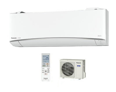 XCS-568CEX2-W/S パナソニック Panasonic 住宅設備用エアコン Eolia エコナビ搭載EXシリーズ(2018) (おもに18畳用・単相200V)