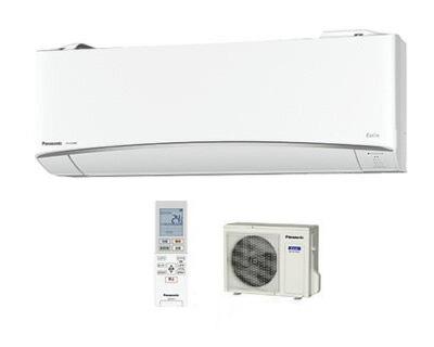 XCS-638CEX2-W/S パナソニック Panasonic 住宅設備用エアコン Eolia エコナビ搭載EXシリーズ(2018) (おもに20畳用・単相200V)