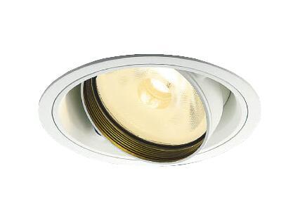 XD40931L コイズミ照明 施設照明 cledy versa L LEDユニバーサルダウンライト 18° 電球色 非調光 HID35W相当 1500lmクラス XD40931L