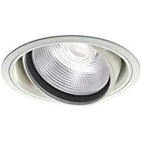 XD44562L コイズミ照明 施設照明 cledy versa R LEDユニバーサルダウンライト 高彩度リフレクタータイプ HID70W相当 3000lmクラス 4200K vivid color 30° 非調光 XD44562L