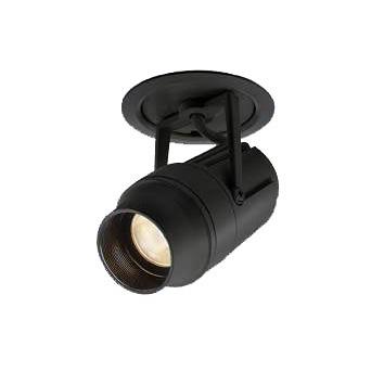 ★XD46536L コイズミ照明 施設照明 cledy micro 超小型LEDユニバーサルダウンライト ダウンスポットタイプ JR12V50W相当 1000lmクラス 電球色3000K 20°調光