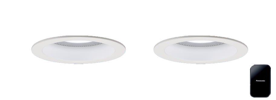 XLGB79010LB1 パナソニック Panasonic 照明器具 LEDダウンライト 昼白色 美ルック 浅型10H 高気密SB形 ビーム角24度 集光タイプ 調光 Bluetooth対応 スピーカー内蔵 親器+子器+送信機セット 110Vダイクール電球100形1灯器具相当