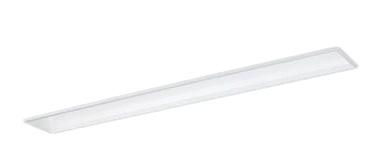 ◎XLX430FELZLA9 ◎【当店おすすめ!iDシリーズ】 Panasonic 施設照明 一体型LEDベースライト iDシリーズ 40形 埋込型 Hf蛍光灯32形高出力型1灯器具相当 基本灯具 フリーコンフォート W150 一般・3200lmタイプ 電球色 調光 埋込XLX430FELZ LA9