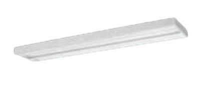 XLX440SJWTLA9 パナソニック Panasonic 施設照明 一体型LEDベースライト 40形 直付型 スリムベース 直管形蛍光灯FLR40形2灯器具相当 スペースコンフォートタイプ グレアセーブタイプ 4000lmタイプ 白色 調光