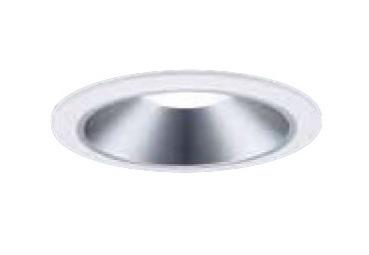 XND2060SBLZ9 パナソニック Panasonic 施設照明 LEDダウンライト 白色 美光色 浅型9H ビーム角50度 広角タイプ 調光タイプ コンパクト形蛍光灯FHT42形1灯器具相当