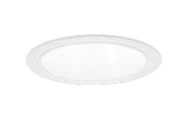 XND2063WNLZ9 パナソニック Panasonic 施設照明 LEDダウンライト 昼白色 浅型10H ビーム角80度 拡散タイプ 調光タイプ コンパクト形蛍光灯FHT42形1灯器具相当