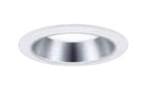 XND2530SWLZ9 パナソニック Panasonic 施設照明 LEDダウンライト 白色 浅型10H ビーム角50度 広角タイプ 調光タイプ 水銀灯100形1灯器具相当 XND2530SWLZ9
