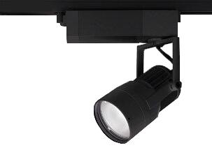XS412122LEDスポットライト 反射板制御 本体PLUGGEDシリーズ COBタイプ 46°拡散配光 非調光 温白色C1950 CDM-T35Wクラスオーデリック 照明器具 天井面取付専用