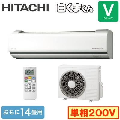 RAS-V40J2(W) 日立 白くまくん 住宅設備用エアコン 白くまくん Vシリーズ(2019) (おもに14畳用・単相200V 日立・室内電源), eまなぼう.jp:c85c90df --- reinhekla.no