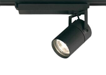 XS511106HLEDスポットライト 本体 TUMBLER(タンブラー)COBタイプ 15°ナロー配光 非調光 電球色C3000 CDM-T70Wクラスオーデリック 照明器具 天井面取付専用