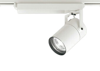 XS511107 オーデリック 照明器具 TUMBLER LEDスポットライト 本体 C3000 CDM-T70Wクラス COBタイプ 白色 23°ミディアム 非調光