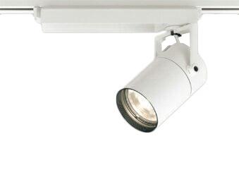 XS511111LEDスポットライト 本体 TUMBLER(タンブラー)COBタイプ 23°ミディアム配光 非調光 電球色C3000 CDM-T70Wクラスオーデリック 照明器具 天井面取付専用
