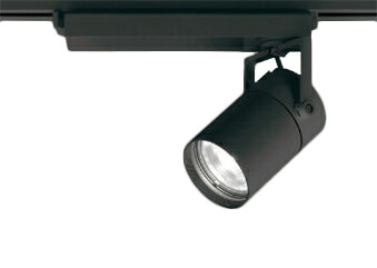 XS511114 オーデリック 照明器具 TUMBLER LEDスポットライト 本体 C3000 CDM-T70Wクラス COBタイプ 白色 33°ワイド 非調光