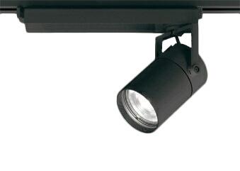 XS511114BC オーデリック 照明器具 TUMBLER LEDスポットライト CONNECTED LIGHTING 本体 C3000 CDM-T70Wクラス COBタイプ 白色 33°ワイド 青tooth調光 XS511114BC