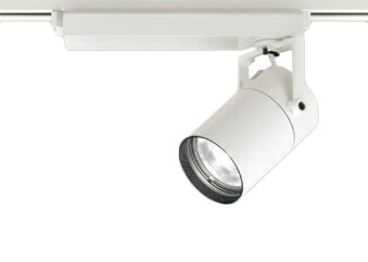 XS511121H オーデリック 照明器具 TUMBLER LEDスポットライト 本体 C3000 CDM-T70Wクラス COBタイプ 温白色 61°広拡散 非調光 高彩色 XS511121H